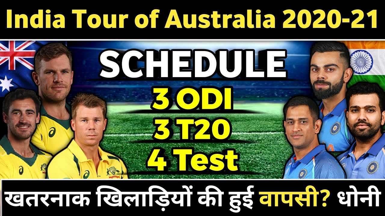 India Tour Of Australia 2020 21 Confirmed Schedule Squads Ind Vs Aus 2020 Time Table Youtube