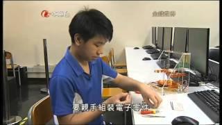 ATV金錢世界2013-04-28( 陳南昌紀念中學 3D打