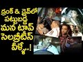 Celebrities Caught In Drunk And Drive Case   Navdeep   Bharath   Nikhil   Raja Raveendra   Latest