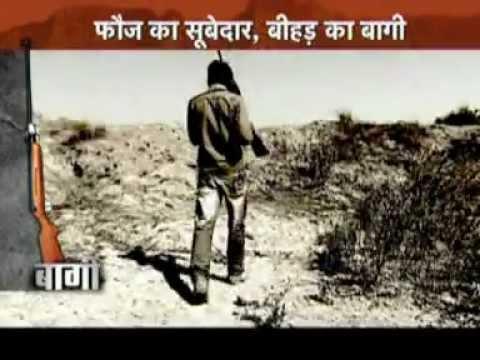 Aaj Hindi Movie