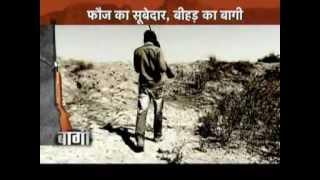 Paan Singh Tomar Hindi Movie - Part 2.avi