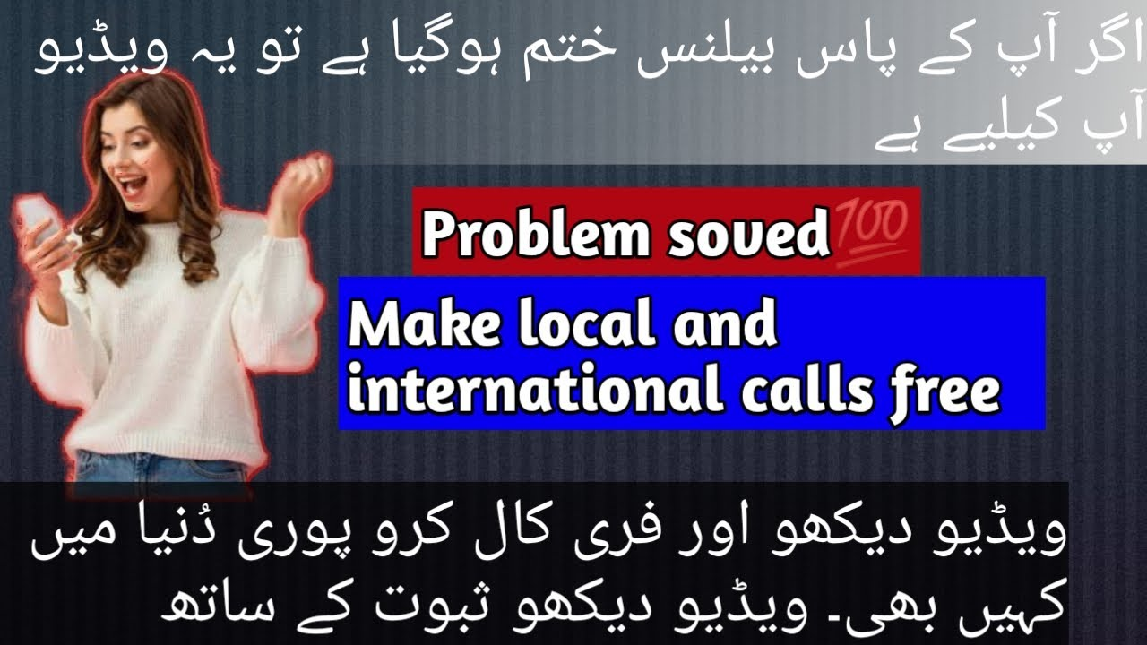 How to make Free national and international call fron internet