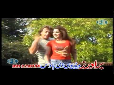 SONG 1-GUL SANGEE GUL-HUMAYON KHAN-By SAHIBA-JAHANGIR-NEW PASHTO SONGS ALBUM 'FK TOP 15 HITS'.mp4