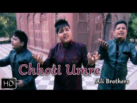Chhoti Umre  Ishq De Charkhe  Ali Brothers  Full  Music  2014