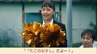 特殊詐欺スポーツシリーズ・PK編2 玉佐 廉造(だまさ れんぞう)と「たこのおすし」