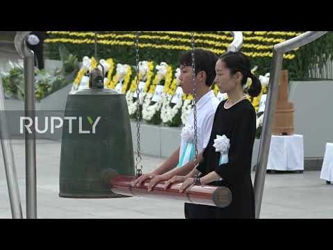 Japan: Hiroshima Marks 74th Anniversary Of Atomic Bomb