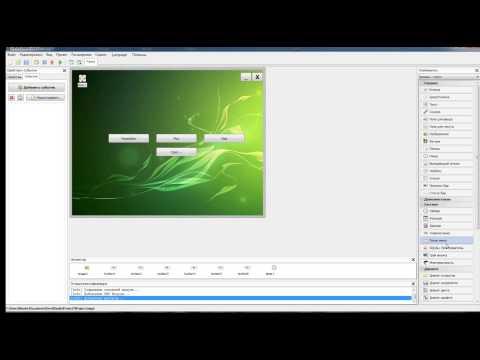 Урок #1 Как создать многофункицоональный плеер на Php Devel Studio