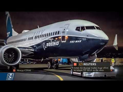 Самолеты Боинг 737 MAX могут вернуться в небо   Между строк