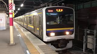 209系2100番台マリC615編成+マリC402編成蘇我発車