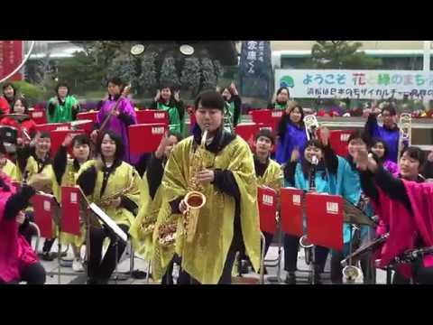 福岡県立嘉穂高等学校 2017プロ...