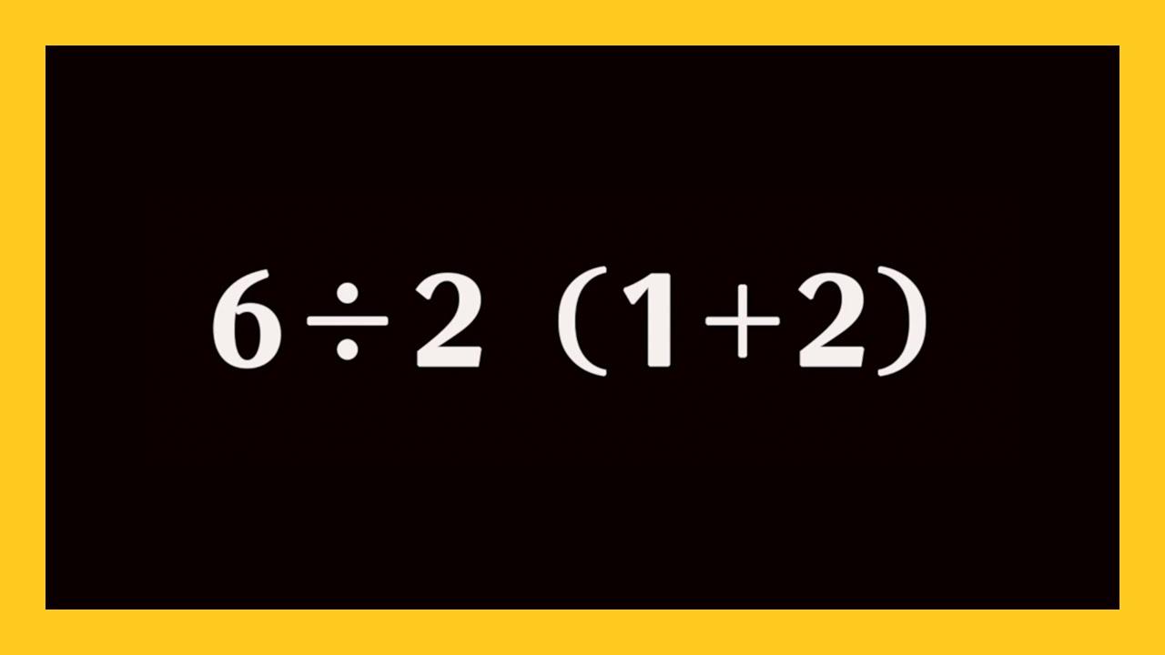 小学生に解けて大人に解けない超難問30秒no2