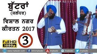 BUTTRAN (Hoshiarpur) NAGAR KIRTAN -  2017 || FULL HD || Part 3rd