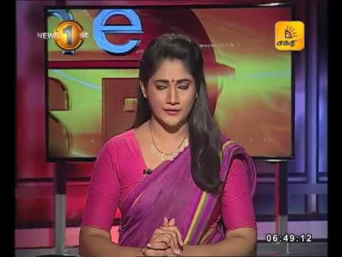 News 1st Prime time Sunrise Shakthi TV 6 45 AM 13th November 2017