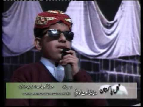 Hassan Riaz Naat winner All Pakistan Naat competition.flv