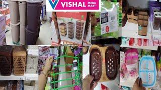 Vishal Mega Mart Bathroom Organizers / Vishal Mega Mart New Arrivals / Vishal Mega Mart Offers Today