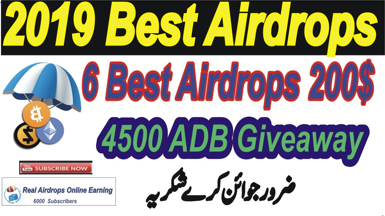 4500 ADB GIveaway Update | 2019 Best Airdrops | Earn Money with Crypto Airdrops