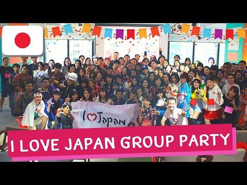 เก็บตกงาน I Love Japan Party 2018 กับมายเซนเซ และเคนจิ - วันที่ 18 Dec 2018