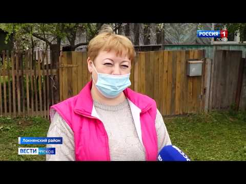Вести-Псков 26.05.2020 09-05