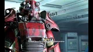 Fallout 4 Убежище 81, находим пупс Медицина