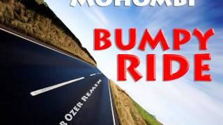 Mohombi - Bumpy Ride (Nir Ozer Remix)
