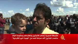 فيديو.. الشرطة المجرية تحاصر اللاجئين وتطاردهم