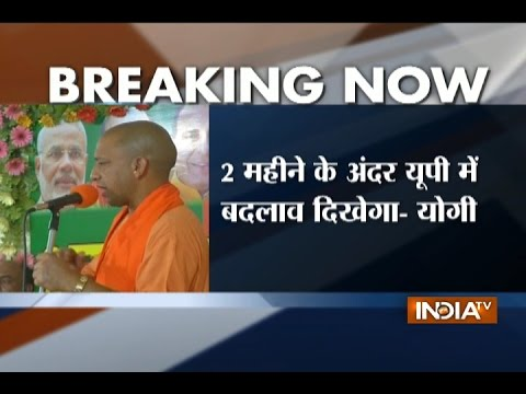 After two months we will change the Uttar Pradesh, says CM Yogi Adityanath