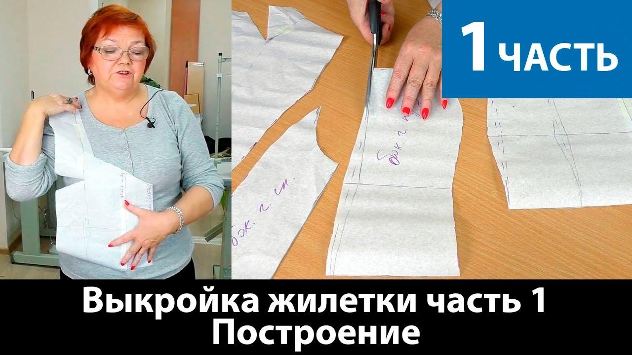 Верхняя одежда с Aliexpress Swredmi Женские кожаные Пальто Куртка .