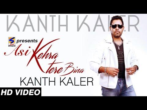 New Punjabi Songs 2015 | Asi Kehra Tere Bina | Kanth Kaler | ✍ Lyrical HD Video | Latest Hits Song