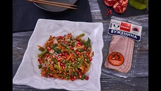 Салат фасоль с мясом по корейски