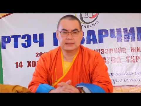 """Доктор Бямбажав """"Монгол хүлээснээс ангижрахуй"""" сэдвээр сонирхолтой ярилцлага өрнүүллээ."""