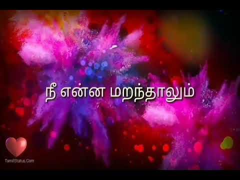 Nee Enna | Meesaya Murukku | Whatsapp Status Tamil Video | Hiphop Tamizha