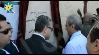 بالفيديو : وزير التعليم ومحافظ المنيا يفتتحان مدرستى الشيخ عيسى وأبو عيادH'