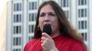 Monika Donner: 3. Bundesweite Mahnwache Berlin
