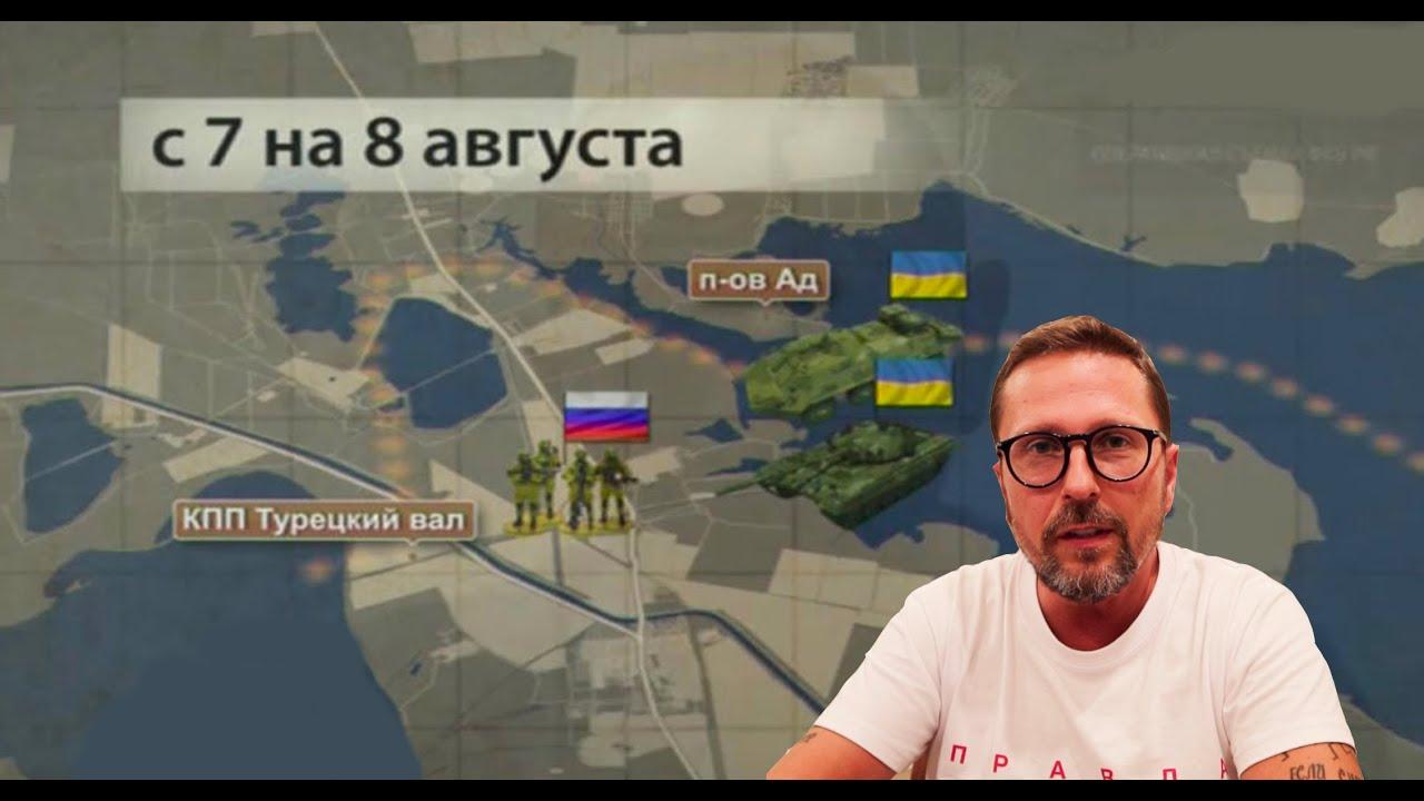 Правда про «Крымский инцидент 2016»