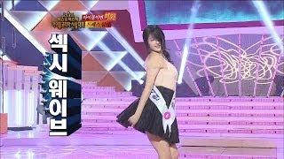 【TVPP】4MINUTE - Wedding Dress Contest, 포미닛 - 웨딩 드레스 콘테...