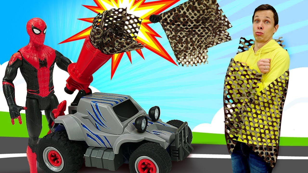 Человек Паук в видео супергерои – Машина с сетью для Спайдермена! – Новые игры для мальчиков Тачки