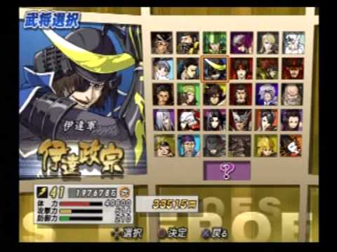 Sengoku BASARA 2 HEROES/Samurai Warriors 2 comparison