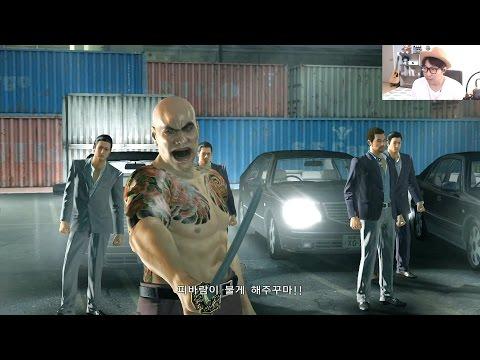 용과같이 극] 대도서관 코믹 게임 실황 39화