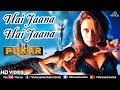 Hai Jaana Hai Jaana - HD SONG | Pukar | Madhuri Dixit &  Anil Kapoor | Best Bollywood Song
