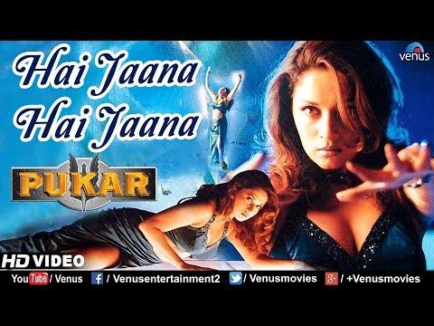 Hai Jaana Hai Jaana - HD VIDEO SONG | Pukar | Madhuri Dixit &  Anil Kapoor | Best Bollywood Song
