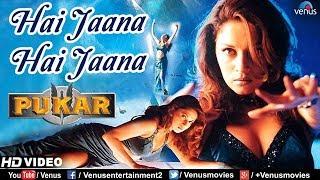 Hai Jaana Hai Jaana - HD VIDEO SONG  Pukar  Madhuri Dixit   Anil Kapoor  Best Bollywood Song