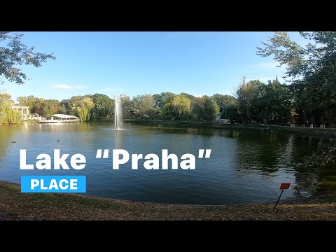 """[PLACE] Kyiv. The """"Praha"""" Restaurant Lake."""