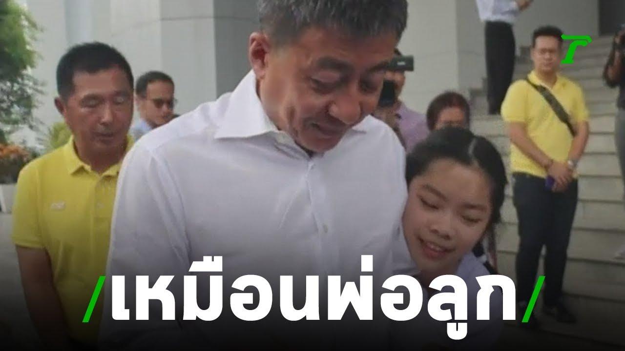 เสี่ยเบนซ์ คุก3ปี ชน รองตี๋ รอลงอาญา | 01-08-62 | ข่าวเช้าไทยรัฐ