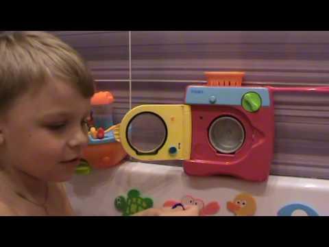 Детская стиральная машина, распаковка, играем.