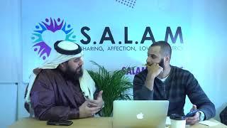 TERRORISM (with Mohammed Hijab & Sh M Tarawneh)