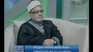 أحمد كريمة يكشف عن الفارق بين الشرع والقانون الوضعى فى مسألة الخلع