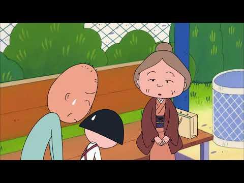櫻桃小丸子 #590 那个人是谁/丸尾同学重视外表