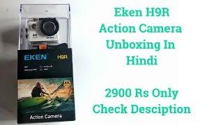 Eken H9R Action Camera Unboxing Hindi 2900Rs Part -1   Best Budget Action Camera for Moto Vlogging  