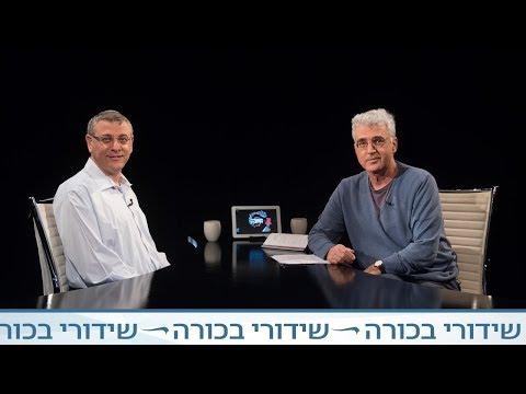 חוצה ישראל עם קובי מידן - הרב ד