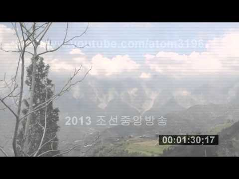 HD North Korea underground nuclear testing footage ?